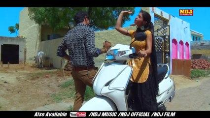 Husan Bane Na Harjai !! Latest Haryanvi Songs 2016 !! Bholu Jassia , Rekha Garg !! Regional Hits
