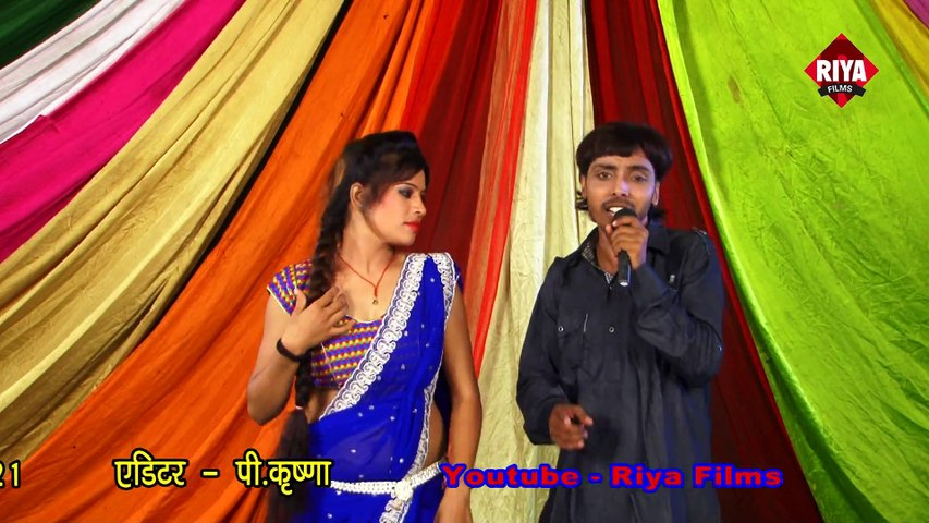 देवरे चलावे हमार गारी #Dewre Chalawe Hamar Gari #Pradeep Yadav #Bhojpuri New Hot Song #Riya Film #Bhojpuri Junction