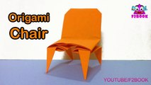 Origami Chair Folding Instructions  How to Make an Origami Chair  F2BOOK 167 Video Tutorial