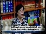 宏觀英語新聞Macroview TV《Inside Taiwan》English News 2016-07-12