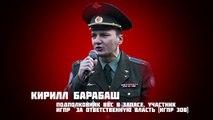 Путин - это существо, которое надо пристрелить!
