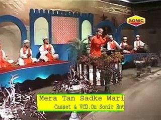 मेरा तन सदके Mera Tan Sadqay ! Aslam Saifi ! Ye Waris Ka Jaam Hai ! New Qawwali 2016 ! Sonic Qawwaliyan