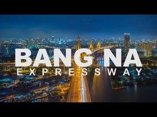 บูรพาวิถี - Bang Na Expressway Thailand | World Longest Road Bridge
