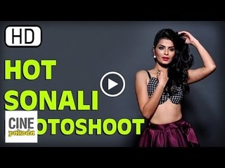 Sonali Raut - Glamorous Photo shoot | CinePakoda