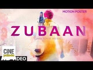 Zubaan - Vicky Kaushal & Sarah Jane Dias | CinePakoda