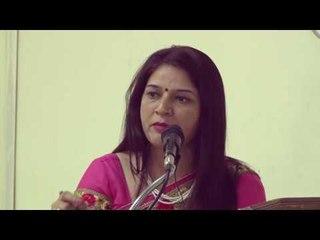Deh Ka Akarshan He Apradho Ki Paribhasha Hai | Dr. Ratna Sharma | Women Empowerment Poems
