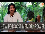Weak Memory - Improve Memory Power | Natural Ayurvedic Home Remedies Part - 1