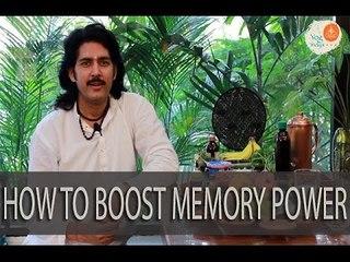 Weak Memory - Improve Memory Power | Natural Ayurvedic Home Remedies Part - 1