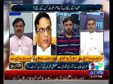 PMLN Govt is Lahore centric . It is not running the affairs of Govt in an unbiased manner. Kareem Khawja