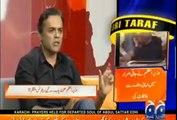 Agr PTI aur PPP akathay chalain gaye tu Mian sahab k liye bohat mushkil ho jaygi- Kashif Abbasi