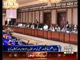Waqtnews Headlines 08:00 PM 12 July 2016
