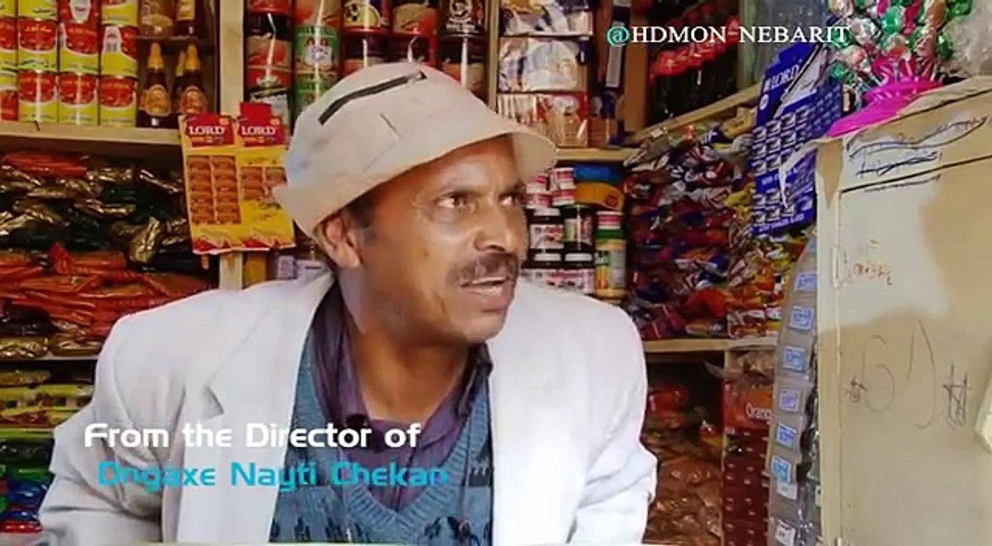 Eritrean Movie Kalsi Kal