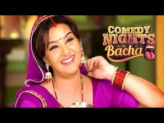 Shilpa Shinde OFFERED Comedy Nights Bachao !
