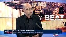 Israeli citizen crosses border fence into Gaza strip