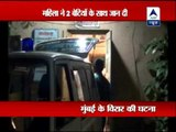 Mumbai: Woman commits suicide along with two daughters