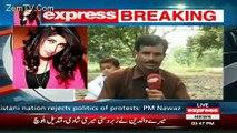 Express News Ne Qandeel Baloch AUr Us Ke Shohar Ko Live Call Par Le Liya
