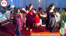 Afghan Wedding Song 2016, Kabul Wedding Dance Jadid , Mast Qataghani Jadid, عروسی افغانی در کابل[1]