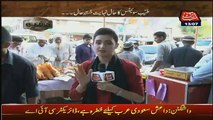 Khufia (Crime Show) On Abb Tak – 13th July 2016