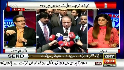 Will Nawaz Sharif fight or retreat in current situation - Dr Shahid Masood Analysis