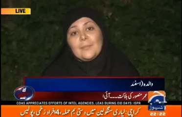 Army hamaray Bacho Ki Shahadat Ka Badla Lay rahi Hai - APS Student's Mother Emotional Reaction on Killing of Pak's Enemy