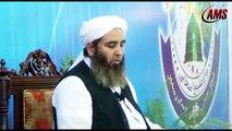 Nabi Vala Naam Or Nabi Vala Kaam, Molana Muhammad Ilyas Ghumman
