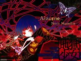 Aizome by Noto Mamiko (with lyrics)