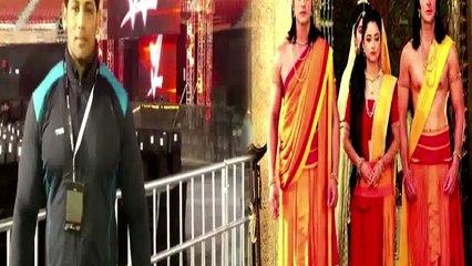 'सिया के राम' के फैंस को लगा बड़ा झटका…!! Siya Ke Ram | Tragic Incident On The Sets | Vianet Media