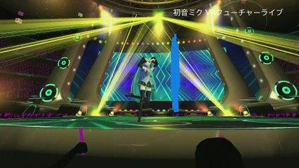 PlayStation VR - Pub japonaise de