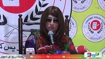 Qandeel Baloch ke Dosre Nikkah ke Dasta-waizaat Bhi Samne aa Gaye