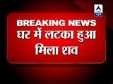 Delhi: Municipal Councillor commits suicide after killing daughter