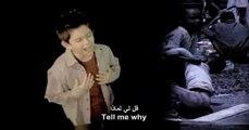 Declan Galbraith -Tell Me Why - قل لي لماذا ؟ - peace السلام - YouTube