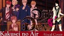 Dance with Devils: Kakusei no Air (Vocal Cover)   InnocentMusik