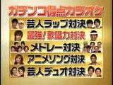 Takami Hiroyuki - LOVE PHANTOM(B'z)best hit karaoke 07-10-12