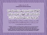 Learn Qur`an With Tajweed 40 Lessons (Lesson No. 25)