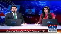 Khursheed Shah Said Bilawal Sahiba Instead Of Sahib