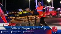 Headlines 12:00 PM - 15-07-2016 - 92NewsHD