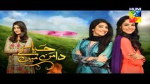 Haya Ke Daman Mein Episode 77 Promo HD Hum TV Drama 14 July 2016