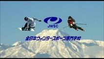 【スロープ/男子】4/15 春の雪上実習INシャルマン火打 学生滑走動画① スノーボード・スキーの学校JWSC動画:527