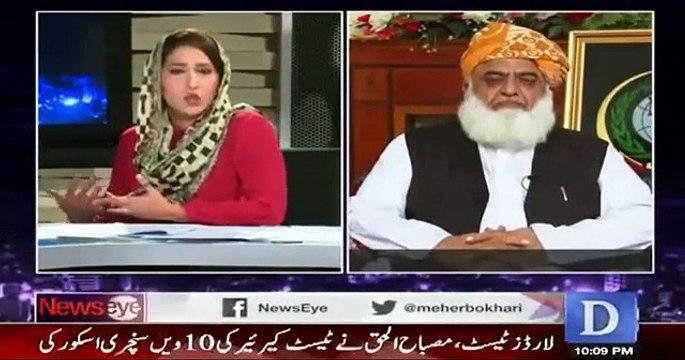 Checkout Why Mulana Fazul Rehman Angerd On Meher Bukhari Question