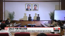 Unification Ministry demands release of nationals held in North Korea