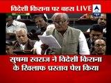 TMC's Saugata Roy presents proposal against FDI in Lok Sabha