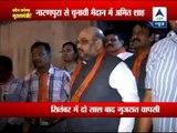 Narendra Modi aide Amit Shah, charged in Sohrabuddin case, gets ticket