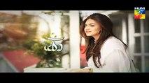 Dharkan Episode 7 Promo HD Hum TV Drama 15 July 2016