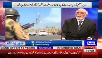 Haroon-ur-Rasheed Shows Real Face of Asif Zardari & Benazir Bhutto to Bilawal Bhutto Over Kashmir Issue