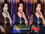 Pashto Album Best Of Neelo Raza Watan Ta Rasha VOL 3 Part-2