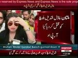 Model Qandeel Baloch shot dead in Multan