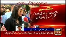 #Breaking  Model Qandeel Baloch shot dead in Multan