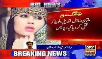 @Breaking  Model Qandeel Baloch shot dead in Multan