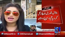 Models Qandeel Baloch Killed  - CPO Multan