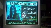 Qandeel Baloch Ko Qatal Kar Diya Gaya  - breaking News